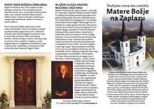 zgibanka Zaplaz1